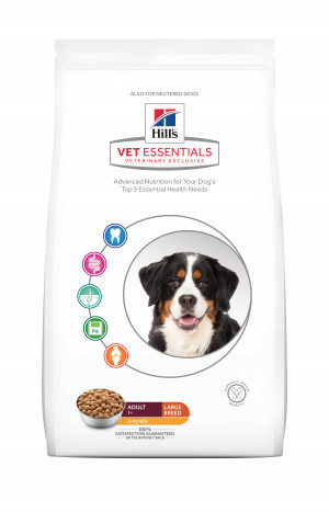 Hills VetEssentials Adult Large Breed, Kyckling