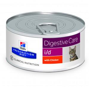 Hills Prescription Diet I/D Feline våtfoder à 156 g