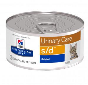 Hills Prescription Diet Feline S/D à 156 g
